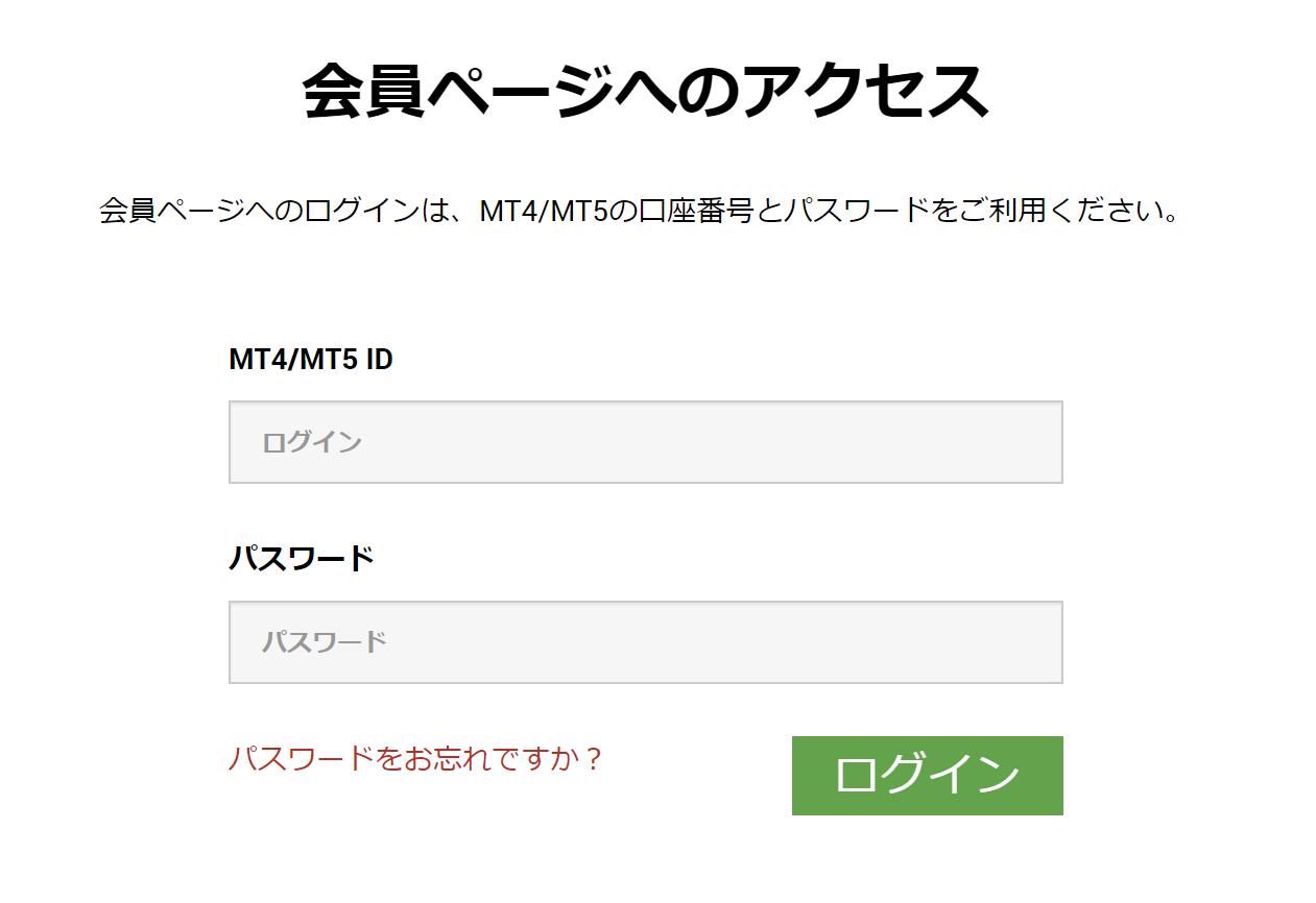 XMリアル口座開設4_1