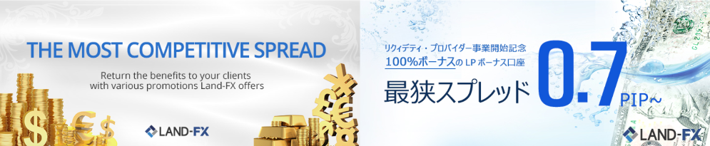 FX-broker-bonus-05