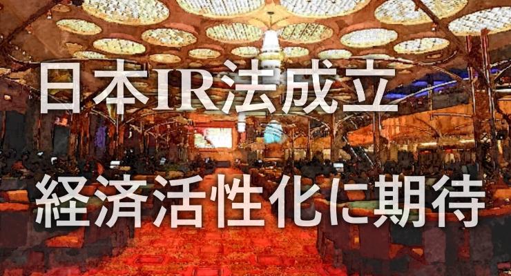Casino economy