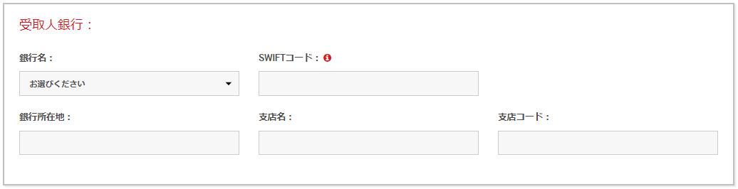 XM-電信送金