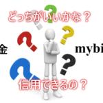 mybitwallet2