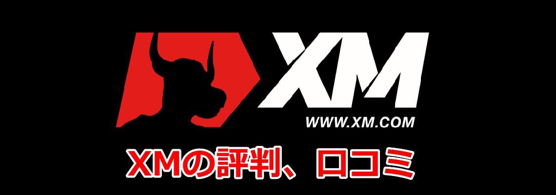 XMreview