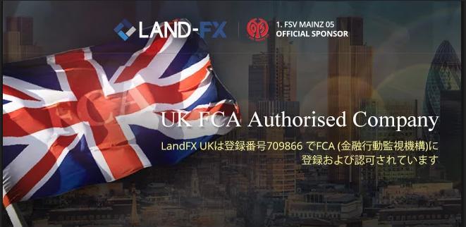 land-fx-regulation