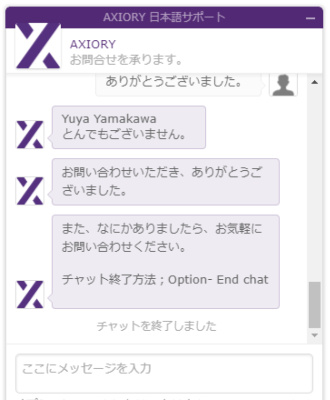 chat6