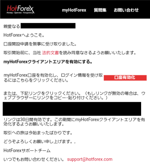 HotForex-open-accountー04