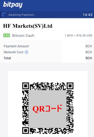 HotForex-QR2