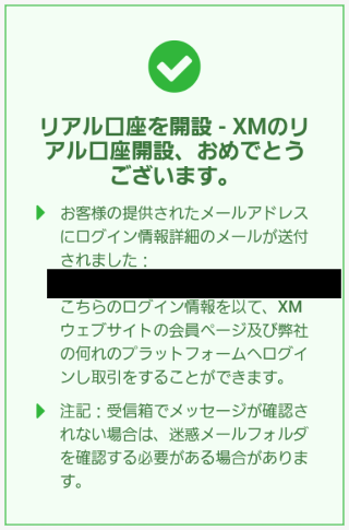 XM Additional Account cellphone 3