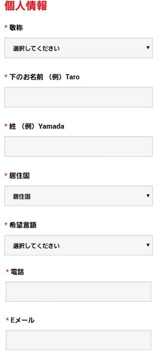 XM-open-account-cellphone03