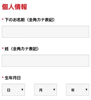 XM-open-account-cellphone05