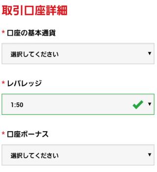 XM-open-account-cellphone07