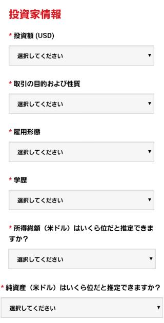 XM-open-account-cellphone08