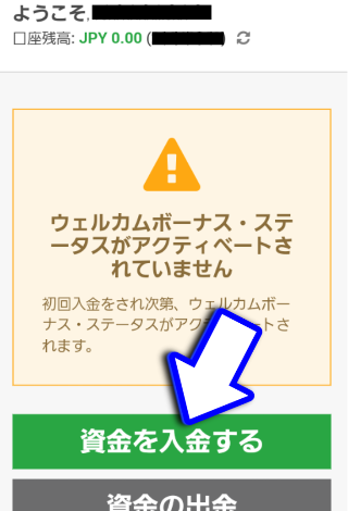 XM-open-account-cellphone13