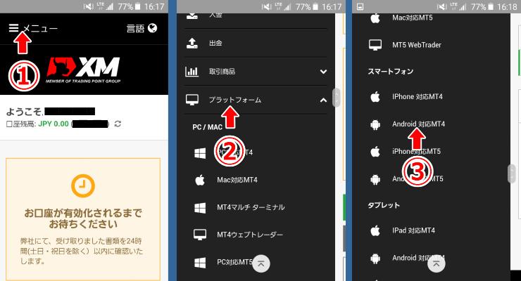 XM-open-account32
