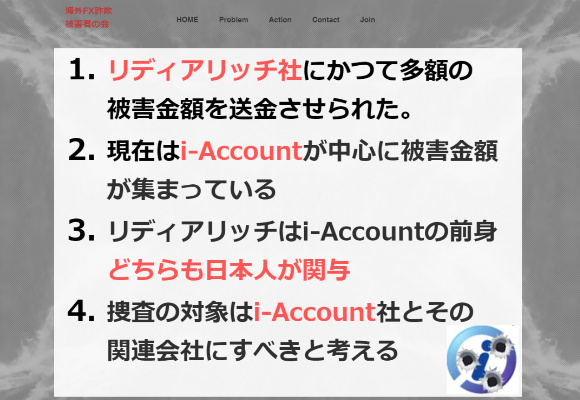 i-account-liri02