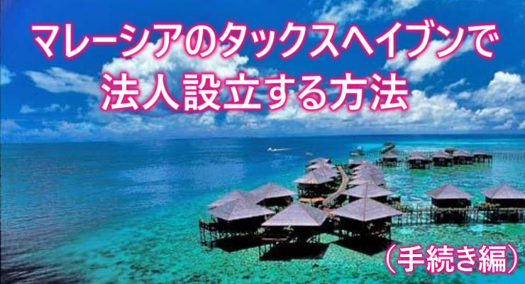 labuan-island5