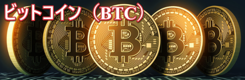 Bitcoin(BTC)