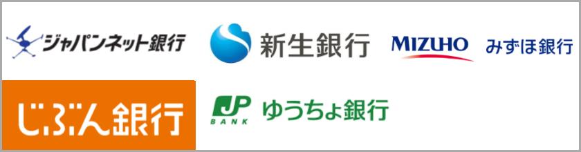 XMから海外送金NG国内銀行