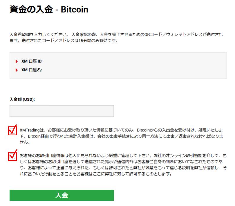 xm-bitcoin1