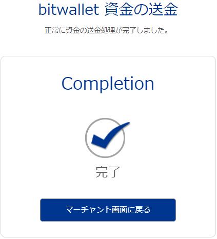 XM-bitwallet10%11