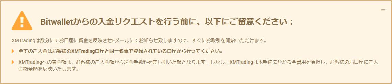 XM-bitwallet10%5