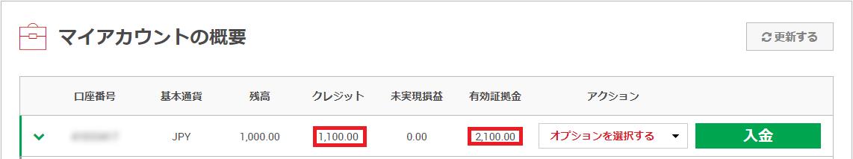 XM-bitwallet10%-12